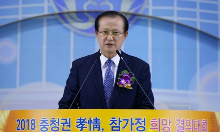 韓國巡迴及世界巡迴的活性化、分苑攝理的出發