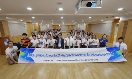 2019 Hyojeong CheonBo 21-day Special Workshop for International Youth