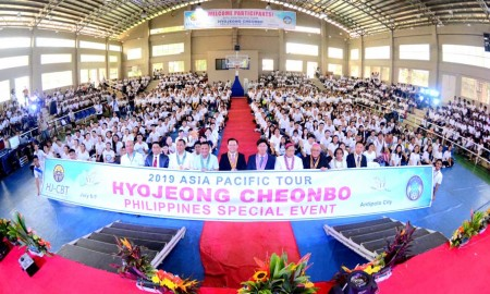 Heavenly Asia Pacific Branch: Hyojeong CheonBo Philippines Event