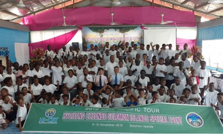 神亞洲太平洋分苑:孝情天寶索羅門群島大會