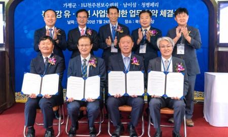 北漢江遊輪渡船事業合作協議締結儀式
