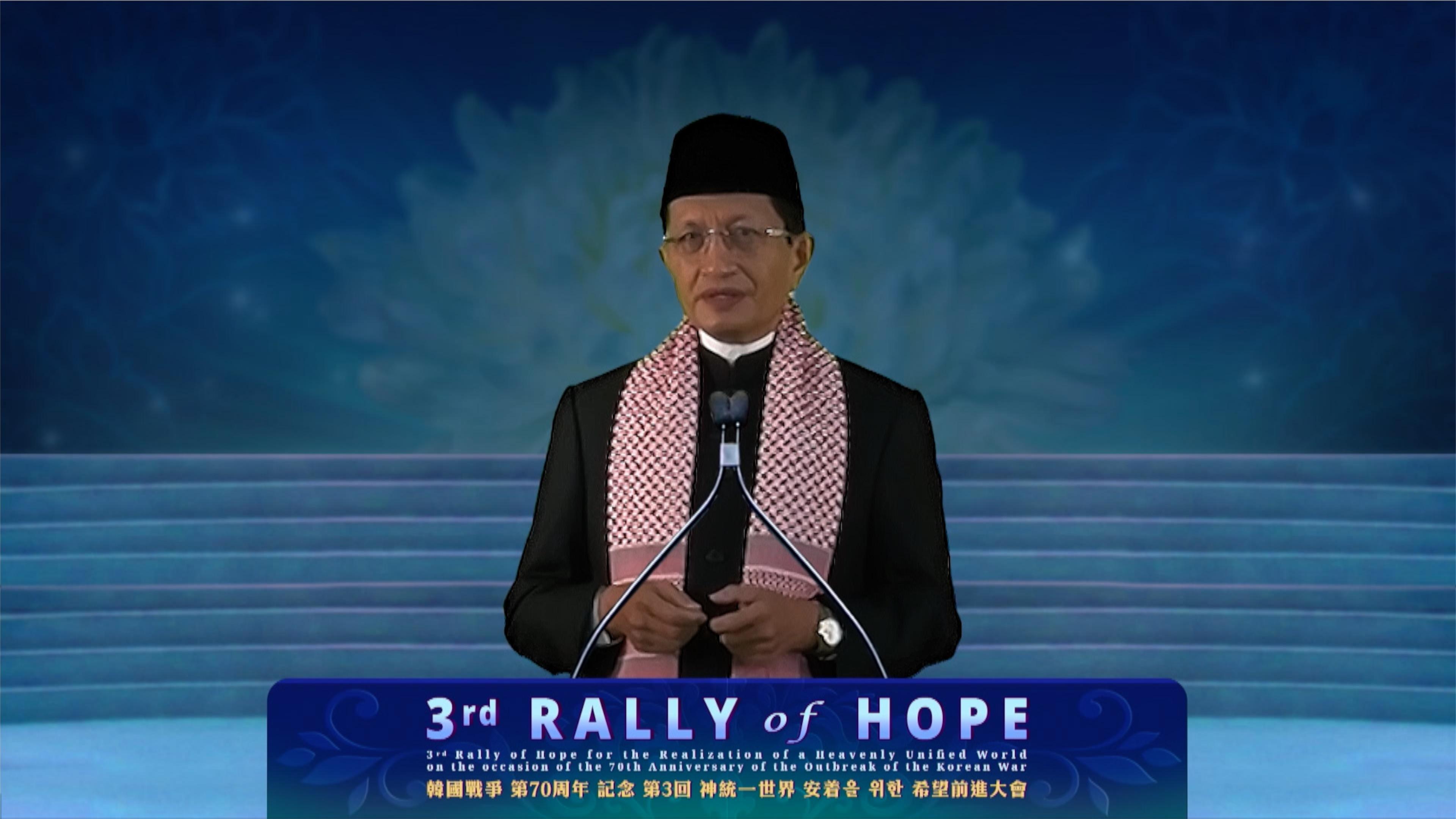 第三屆「神統一世界安着希望前進大會」