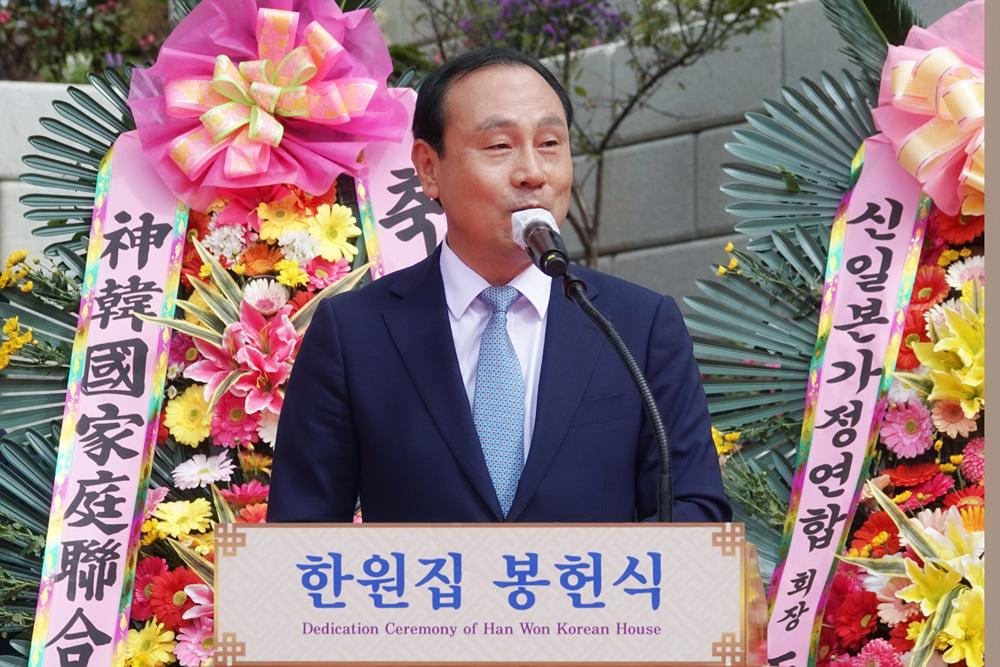 「韓園吉」奉獻式暨紀念午餐,2020/9/28