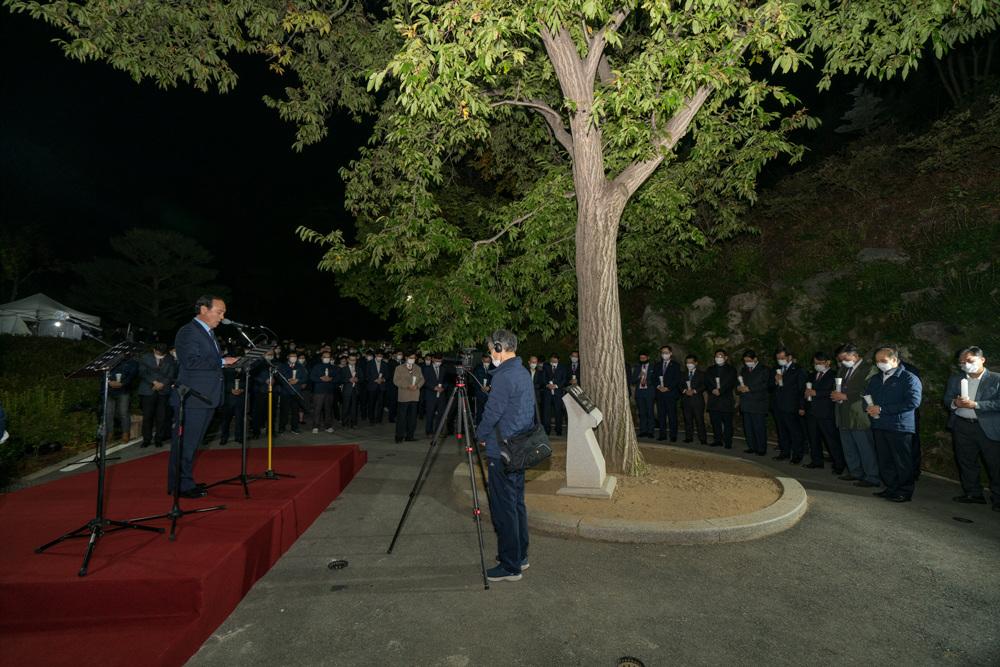 「秋季孝情天寶特別大役事」萬物樹祈禱會