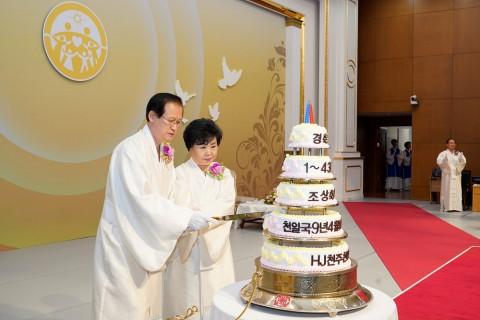 [1525차 효정천보특별수련]:조상축복 및 영육계 약혼수련/ 2021.05.22