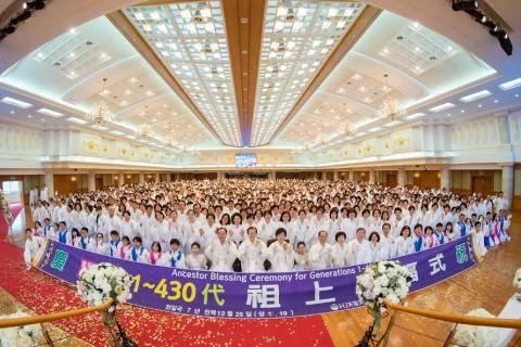 【祖先祝福式】第1507屆HJ天宙天寶特別二日修錬會,2020/1/18~19